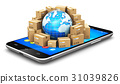 Global shipping and worldwide logistics concept 31039826