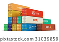 Group of 40 ft freight cargo containers 31039859