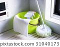 욕실 청소 31040173