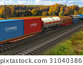 train freight cargo 31040386