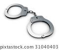 Handcuffs 31040403