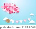 Paper art heart shape balloon with garland 31041240