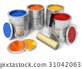 Cans with color paint and roller brush 31042063
