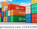 Stacked cargo containers freight sea port terminal 31042098