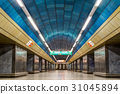 Metro Station in Prague 31045894