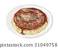 Okonomiyaki 31049758