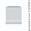 White shopping paper bag 31050001