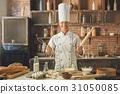 uniform, kitchen, chef 31050085