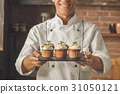 man, kitchen, chef 31050121
