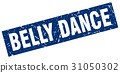 square grunge blue belly dance stamp 31050302