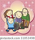 nursing, golden years, welfare 31053498