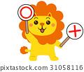 สัตว์,ภาพวาดมือ,สิงโต 31058116