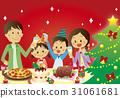 christmas xmas family 31061681