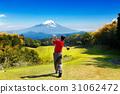 高爾夫球場 高爾夫 高爾夫球手 31062472