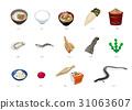 재료 · 일식 계 31063607