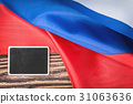 Russian flag on a wooden table  31063636