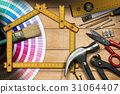 Home Improvement Concept - Work Tools and House 31064407