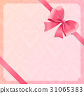 粉色 彩带 缎带 31065383