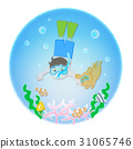 바다에 다이빙 소년과 강아지의 일러스트 31065746