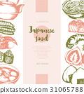 Japanese Food - color hand drawn postcard, banner. 31065788