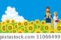 Sunflower field family 31066499