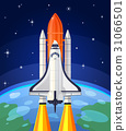 Vector illustration of a space rocket launch. 31066501