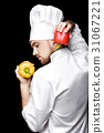 Young bearded man chef In white uniform holds bell 31067221