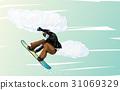 guy, illustration, jump 31069329