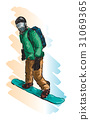 guy, illustration, jump 31069365