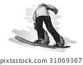 guy, illustration, jump 31069367