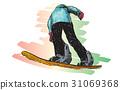 guy, illustration, jump 31069368