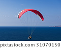 Paragliding in blue cloudy sky 31070150