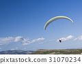Paragliding in blue cloudy sky 31070234