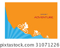 Group of cycling on the mountain,Sport backgrounds 31071226