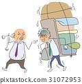 business, man, company 31072953