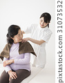 osteopathy, massage, massaging 31073532
