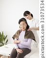 osteopathy, massage, massaging 31073534