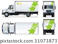 矢量 矢量图 卡车 31073873