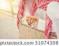 Arab Middle Eastern Businessman arm wrestling 31074308