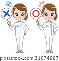 간호사, 여성, 여자 31074987