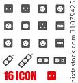 socket, icon, plug 31075425