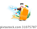 Air plane open luggage travel case with Starfish 31075787