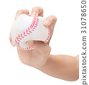 Baseball in hand of children with clipping 31078650