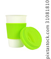 Porcelain Cup with Thermo Sleeve and Lid 31081810