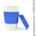 Porcelain Cup with Blue Thermo Sleeve and Lid 31081814