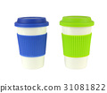 Two Containers for Hot Drinks 31081822