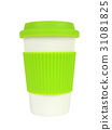 Porcelain Container with Thermo Sleeve and Lid 31081825
