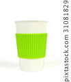 White Porcelain Cup with Thermo Sleeve 31081829