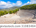Epidaurus Ancient Theatre, Greece 31083464
