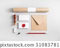 空白 文具 紙 31083781